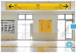 野方駅改札
